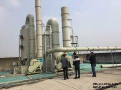 工业废气处理工程须符合规定
