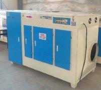 有机废气处理专用废气除臭设备